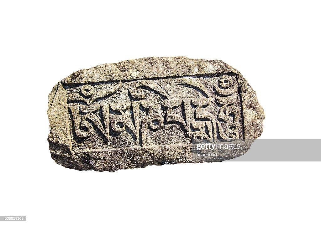 mani stone : Stock Photo