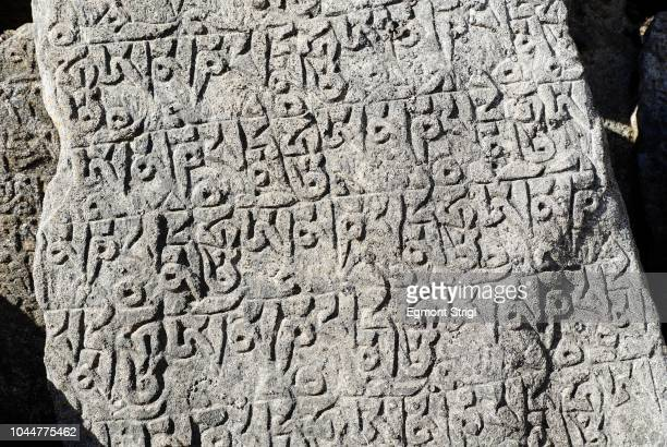 Mani wall, Mani stone, Dudh Koshi valley, Solukhumbu, Khumbu, Sagarmatha National Park, Nepal