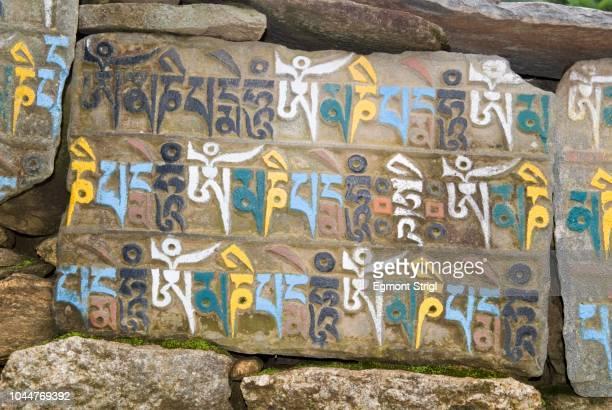 Mani wall, Mani stone, Dudh Kosi valley, Solukhumbu, Khumbu, Sagarmatha National Park, Nepal