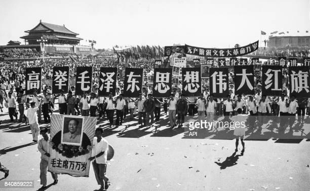 Manifestation des Gardes rouges à Pékin le 24 août 1966 Chine