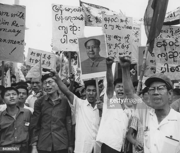 Manifestation devant l'ambassade de Birmanie à Pékin le 29 juin 1967 Chine