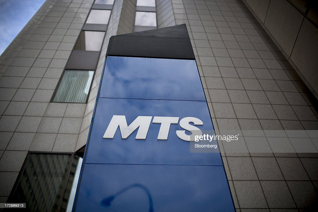 Manitoba Telecom Services (MTS) headquarters stand in Winnipeg, Manitoba, Canada, on Thursday, July 4, 2013. Canada extended the longest streak of merchandise trade deficits in a quarter century in May, with the shortfall narrowing as imports fell faster than exports. Photographer: Brent Lewin/Bloomberg via Getty Images