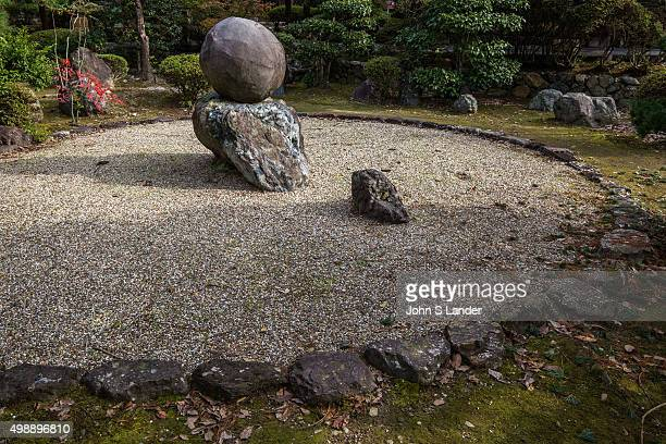 Manpuku-ji is the head temple of the Obaku School, one of the three Zen sects of Japan. The temple was established by Chinese Zen master Yinyuan and...