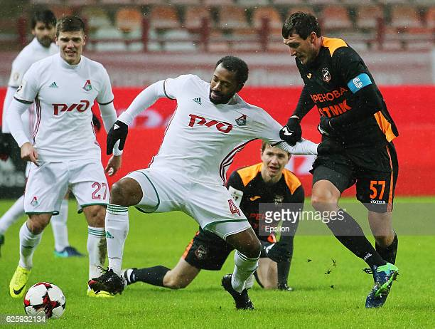 Manuel Fernandes of FC Lokomotiv Moscow and of FC Ural Ekaterinburg vie for the ball during the Russian Football League match between FC Lokomotiv...