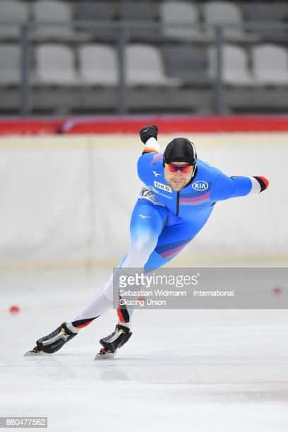 Manuel Gras of Germany performs during the Men 1500 Meter at the ISU Neo Senior World Cup Speed Skating at Max Aicher Arena on November 26 2017 in...