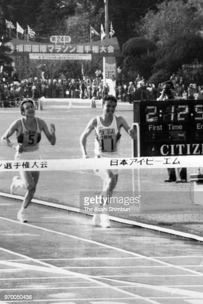 Manuel Matias of Portugal leads Ravil Kashapov of Soviet Union to win the 24th Fukuoka International Marathon at the Heiwadai Athletic Stadium on...