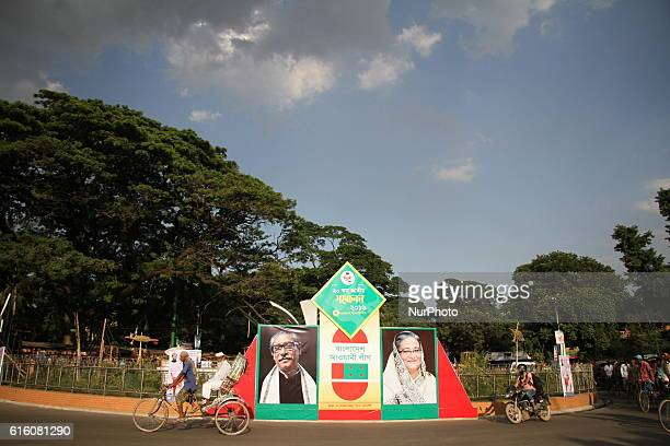 Many areas of capital have been decorated with portrait of Bangabandhu Sheikh Mujibur Rahman Prime MInister Sheikh Hasina ahead of Awami League's...