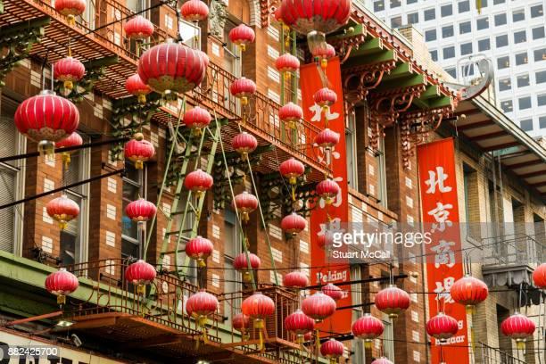 Many Chinese style paper lanterns