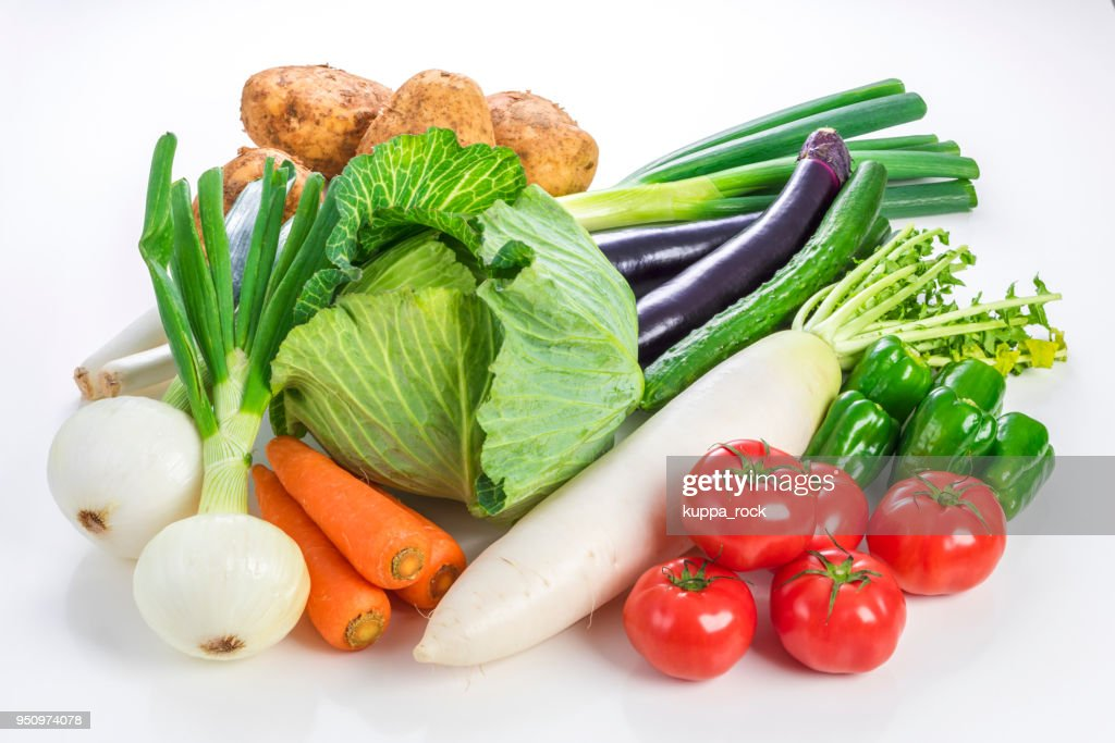Many kinds of vegetables : Stock Photo