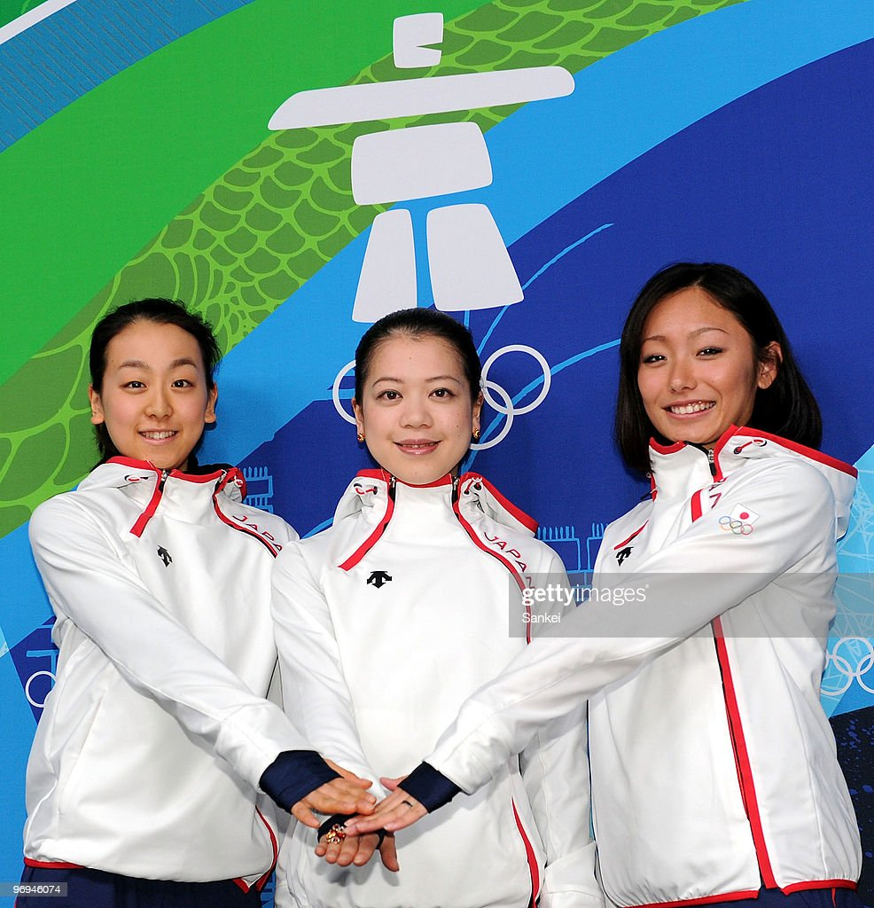 Japan Women's Figure Skating Team Press Conference : News Photo