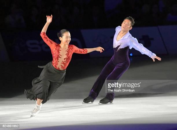 Mao Asada and Daisuke Takahashi perform during the figure skating show 'The Ice' at Osaka City Central Gymnasium on July 29 2017 in Osaka Japan