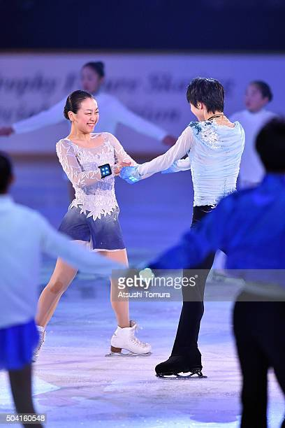 Mao Asada and Yuzuru Hanyu of Japan perform their routine during the NHK Special Figure Skating Exhibition at the Morioka Ice Arena on January 9,...