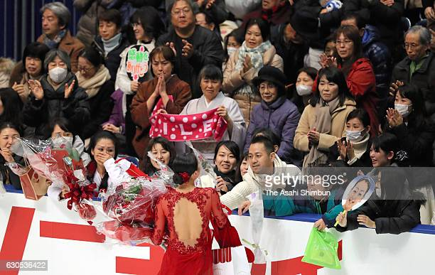 Mao Asada applauds fans after competing in the Women's Singles Free Skating during day four of the 85th All Japan Figure Skating Championships at...