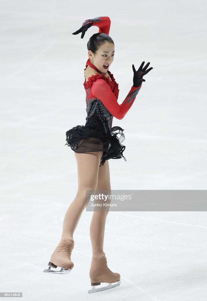 All Japan Figure Skating Championship - Day 3 : News Photo