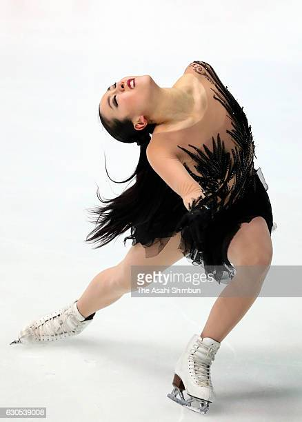 Mao Asada competes in the Ladies' Singles Short Program during day three of the 85th All Japan Figure Skating Championships at Towa Yakuhin RACTAB...