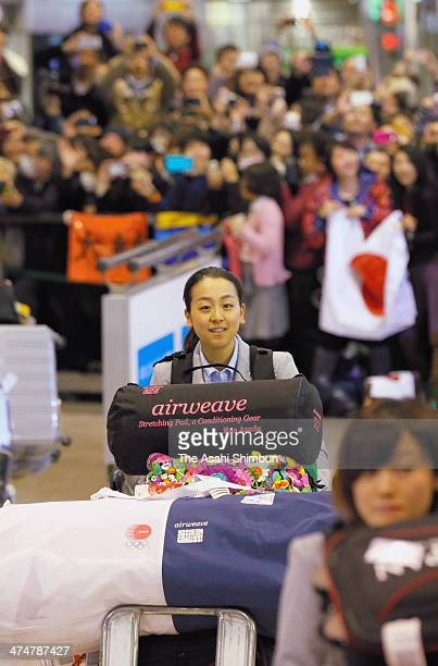 Mao Asada is welcomed by fans upon arrival from the Sochi Winter Olympics at the Narita International Airport on February 25 2014 in Narita Chiba...