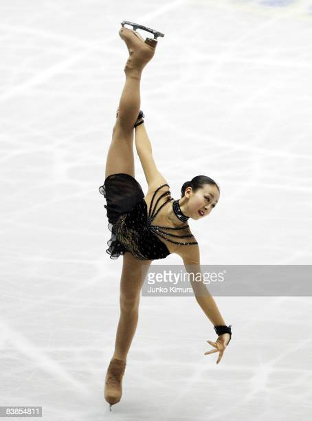 Mao Asada of Japan competes in the Ladies Free of the ISU Grand Prix of Figure Skating NHK Trophy at Yoyogi National Gymnasium on November 29 2008 in...