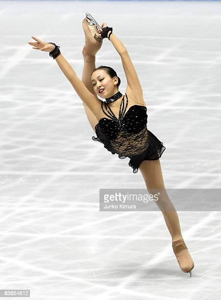 Mao Asada of Japan competes in the Ladies Free of the ISU Grand Prix of Figure Skating NHK Trophy at Yoyogi National Gymnasium on November 29, 2008...