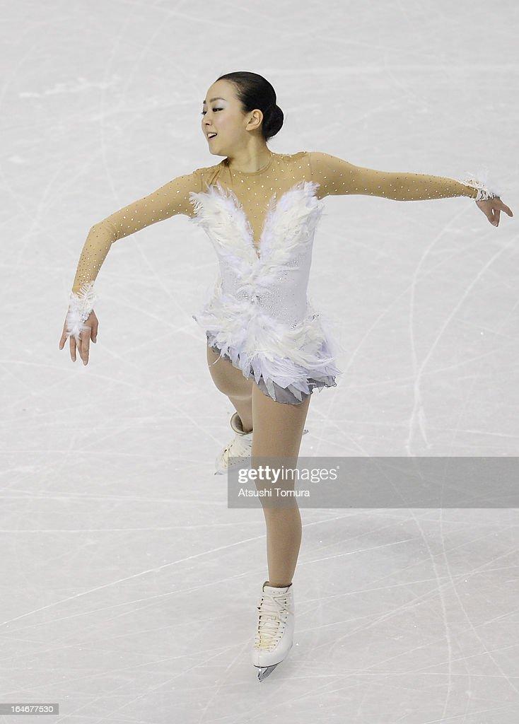 2013 ISU World Figure Skating Championships - Day 4 : News Photo