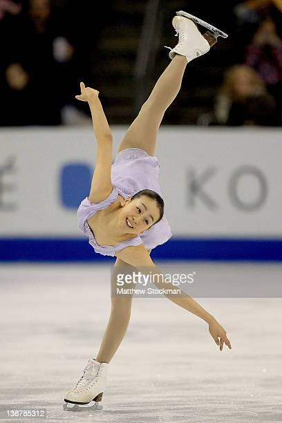 Mao Asada of Japan competes in the Ladies Free Skate during the ISU Four Continents Figure Skating Championships at World Arena on February 11 2012...