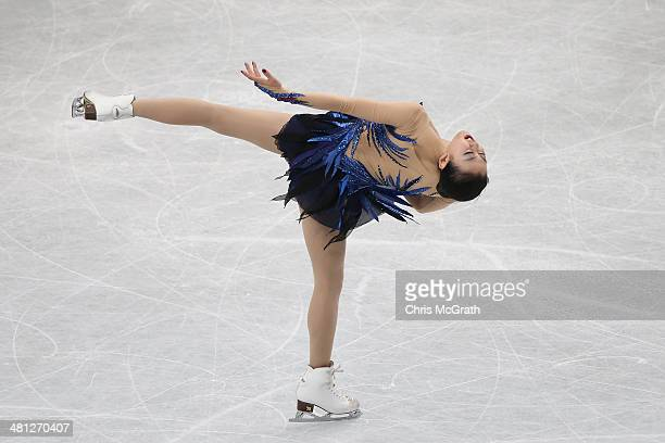 Mao Asada of Japan competes in the Ladies Free Skating during ISU World Figure Skating Championships at Saitama Super Arena on March 29 2014 in...