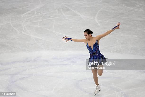 Mao Asada of Japan competes in the Ladies Free Skating during ISU World Figure Skating Championships at Saitama Super Arena on March 29, 2014 in...