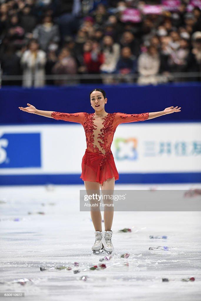 Japan Figure Skating Championships 2016 - Day 3 : News Photo