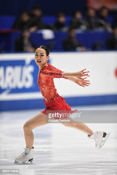 Mao Asada of Japan competes in the Ladies free skating during the Japan Figure Skating Championships 2016 on December 25 2016 in Kadoma Japan