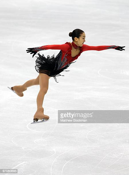 Mao Asada of Japan competes in the Ladies Free Skating on day 14 of the 2010 Vancouver Winter Olympics at Pacific Coliseum on February 25, 2010 in...