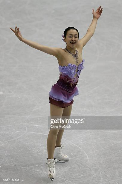 Mao Asada of Japan competes in the Ladies Short Program during day one of the ISU Grand Prix of Figure Skating Final 2013/2014 at Marine Messe...