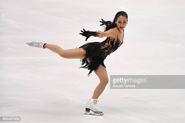 Mao Asada of Japan competes in the Ladies short program during the Japan Figure Skating Championships 2016 on December 24 2016 in Kadoma Japan