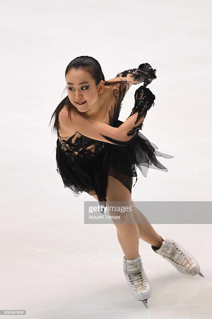 Japan Figure Skating Championships 2016 - Day 2 : News Photo