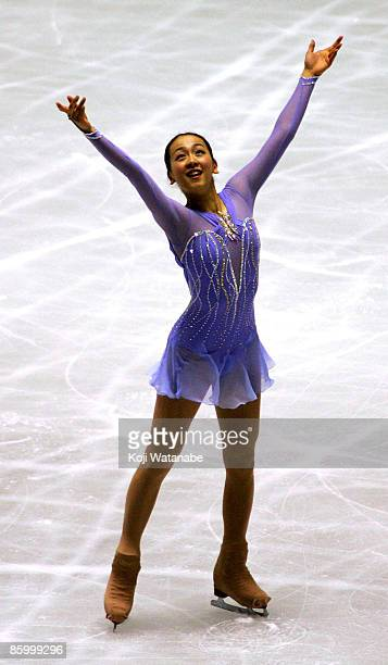 Mao Asada of Japan competes in the Ladies Short program during the ISU World Team Trophy 2009 Day 1 at Yoyogi National Gymnasium on April 16, 2009 in...