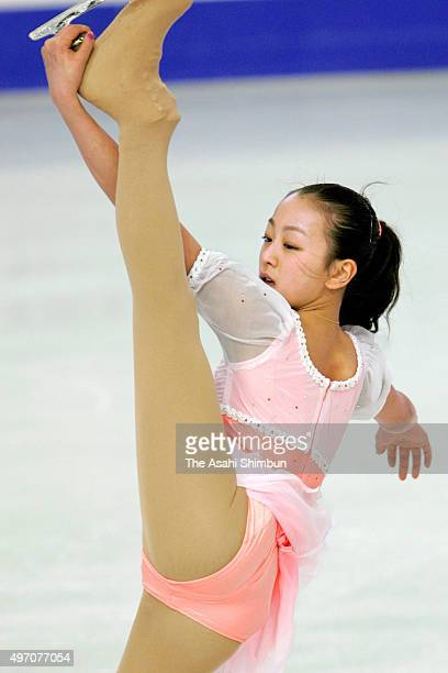 Mao Asada of Japan competes in the Ladies Singles Free Program during day four of the ISU World Junior Figure Skating Championships at Halla Tivoli...