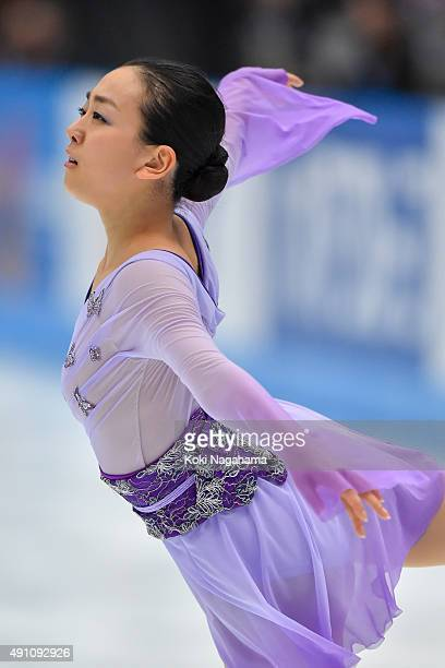 Mao Asada of Japan competes in the Ladies Singles Free Skating during the Japan Open 2015 Figure Skating at Saitama Super Arena on October 3 2015 in...