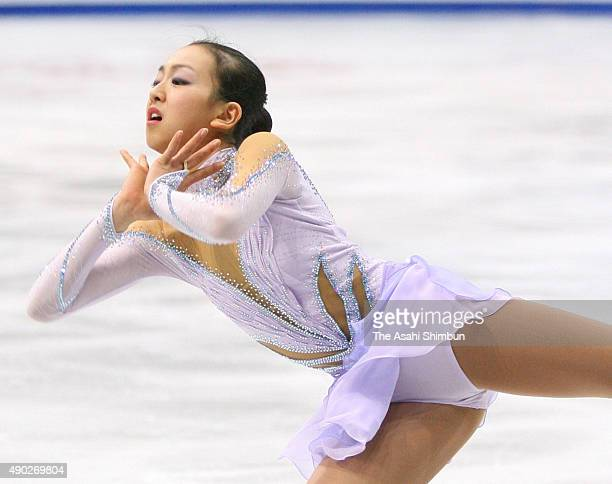 Mao Asada of Japan competes in the Ladies Singles Short Program during day two of the World Figure Skating Championships at Scandinavium on March 19...