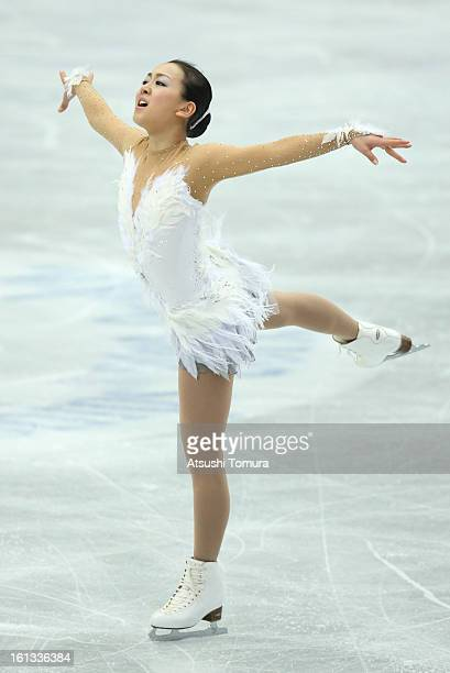 Mao Asada of Japan competes in the Women's Free Skating during day three of the ISU Four Continents Figure Skating Championships at Osaka Municipal...