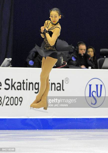 Mao Asada of Japan competes in the women's free skating of the ISU Grand Prix Figure Skating Final in Goyang, north of Seoul on December 13, 2008....
