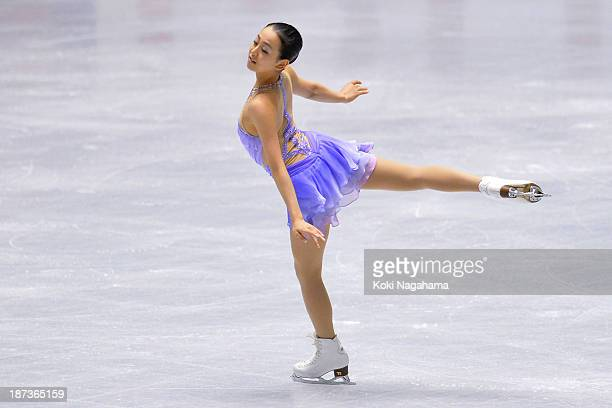 Mao Asada of Japan competes in the women's short program during day one of ISU Grand Prix of Figure Skating 2013/2014 NHK Trophy at Yoyogi National...