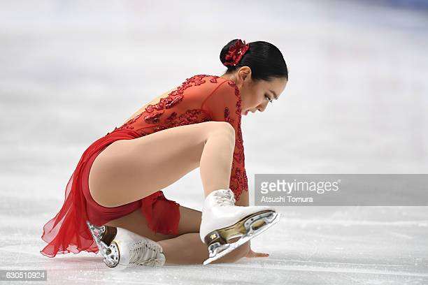 Mao Asada of Japan falls in the Ladies free skating during the Japan Figure Skating Championships 2016 on December 25 2016 in Kadoma Japan