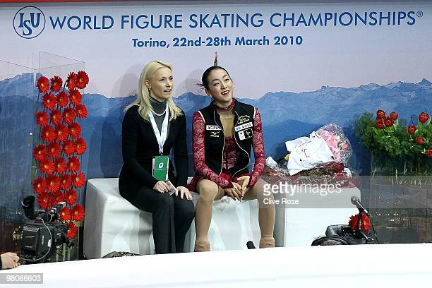 Mao Asada of Japan looks on after her Ladies Short Program during the 2010 ISU World Figure Skating Championships on March 25 2010 at the Palevela in...