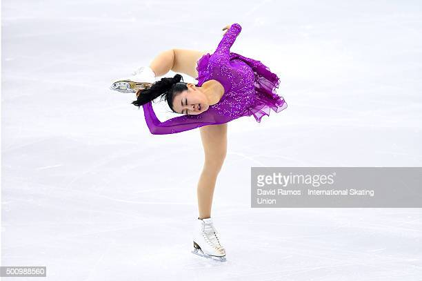 Mao Asada of Japan performs during the Ladies Short program during day two of the ISU Grand Prix of Figure Skating Final 2015/2016 at the Barcelona...