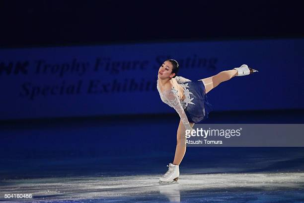 Mao Asada of Japan performs her routine during the NHK Special Figure Skating Exhibition at the Morioka Ice Arena on January 9, 2016 in Morioka,...
