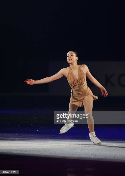 Mao Asada of Japan performs her routine in the Gala during day four of the ISU Grand Prix of Figure Skating Final 2013/2014 at Marine Messe Fukuoka...