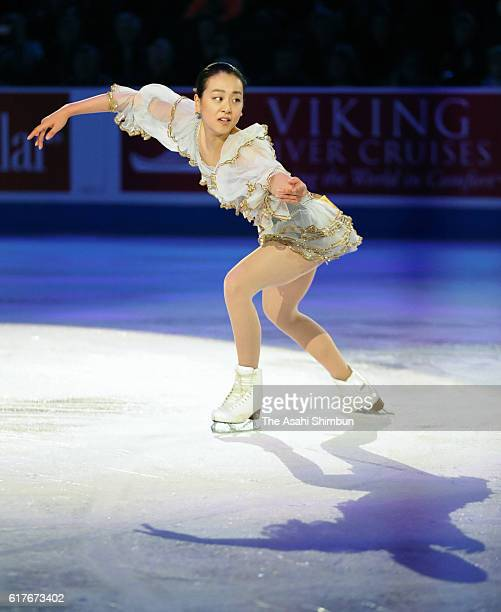 Mao Asada of Japan performs in the exhibition during day three of the 2016 Progressive Skate America at Sears Centre Arena on October 23 2016 in...