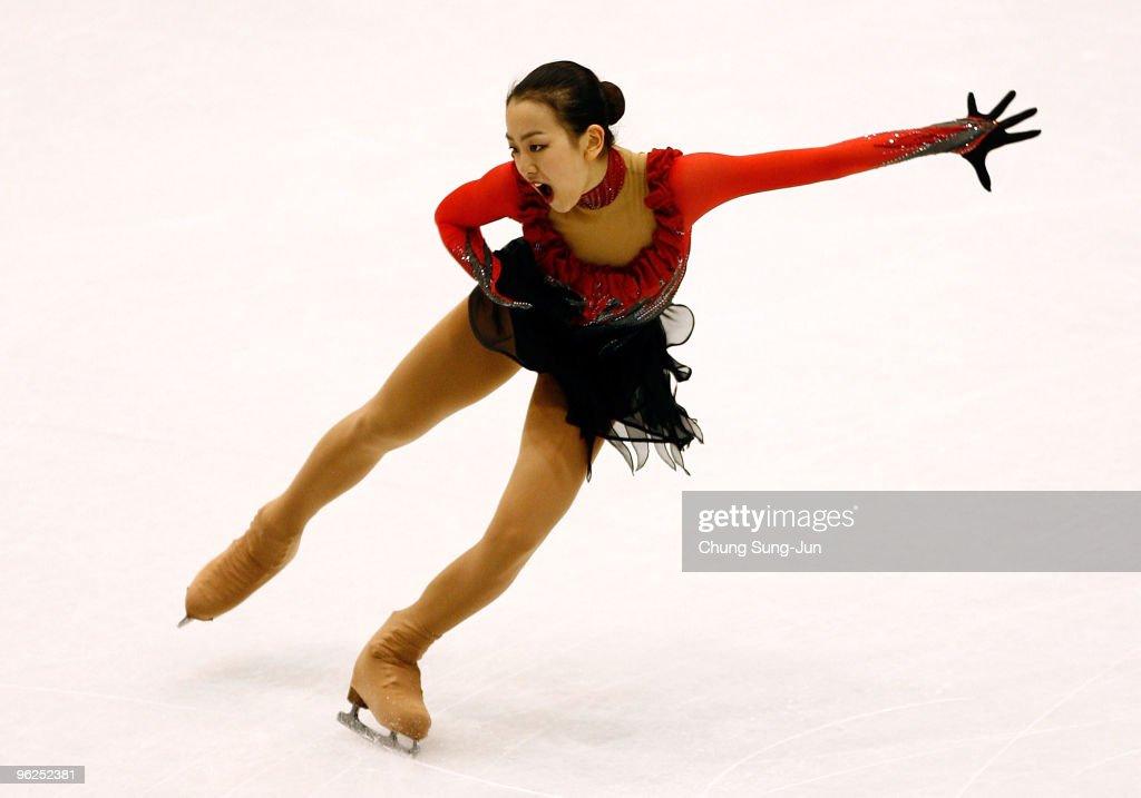 ISU Four Continents Figure Skating Championship - Ladies Free Program : ニュース写真