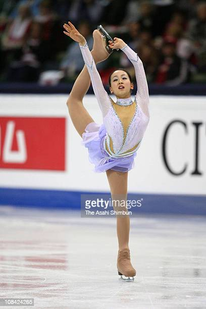 Mao Asada of Japan performs in the Ladies Singles Short Programe during day two of the ISU World Figure Skating Championships at the Scandinavium...