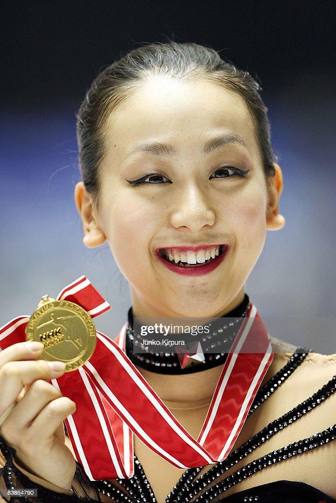 ISU NHK Trophy - Figure Skating Day 2 : News Photo