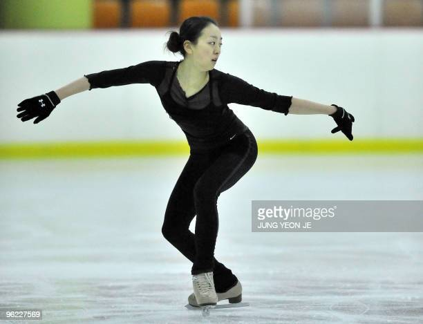 Mao Asada of Japan practices in a training session before the ladies free skating during the ISU Four Continents Figure Skating Championships in...