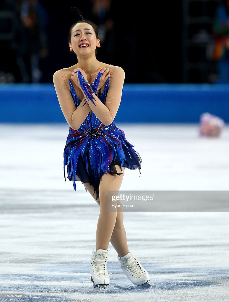 Figure Skating - Winter Olympics Day 13 : News Photo